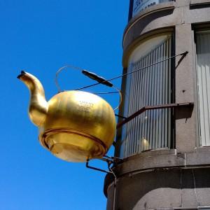teapot-near-govt-center-Boston