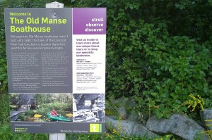 091517-sign-for-boathouse-ConcordMA