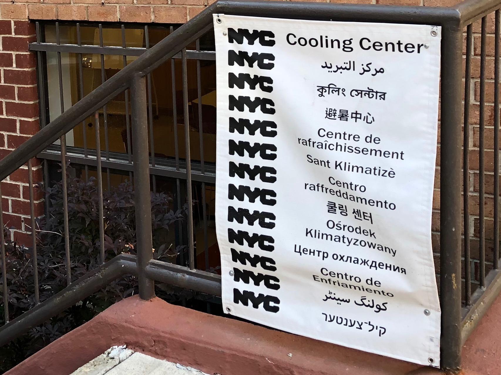 071118-Senior-Cooling-Center