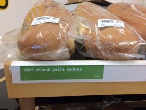indigenous-grocery-language