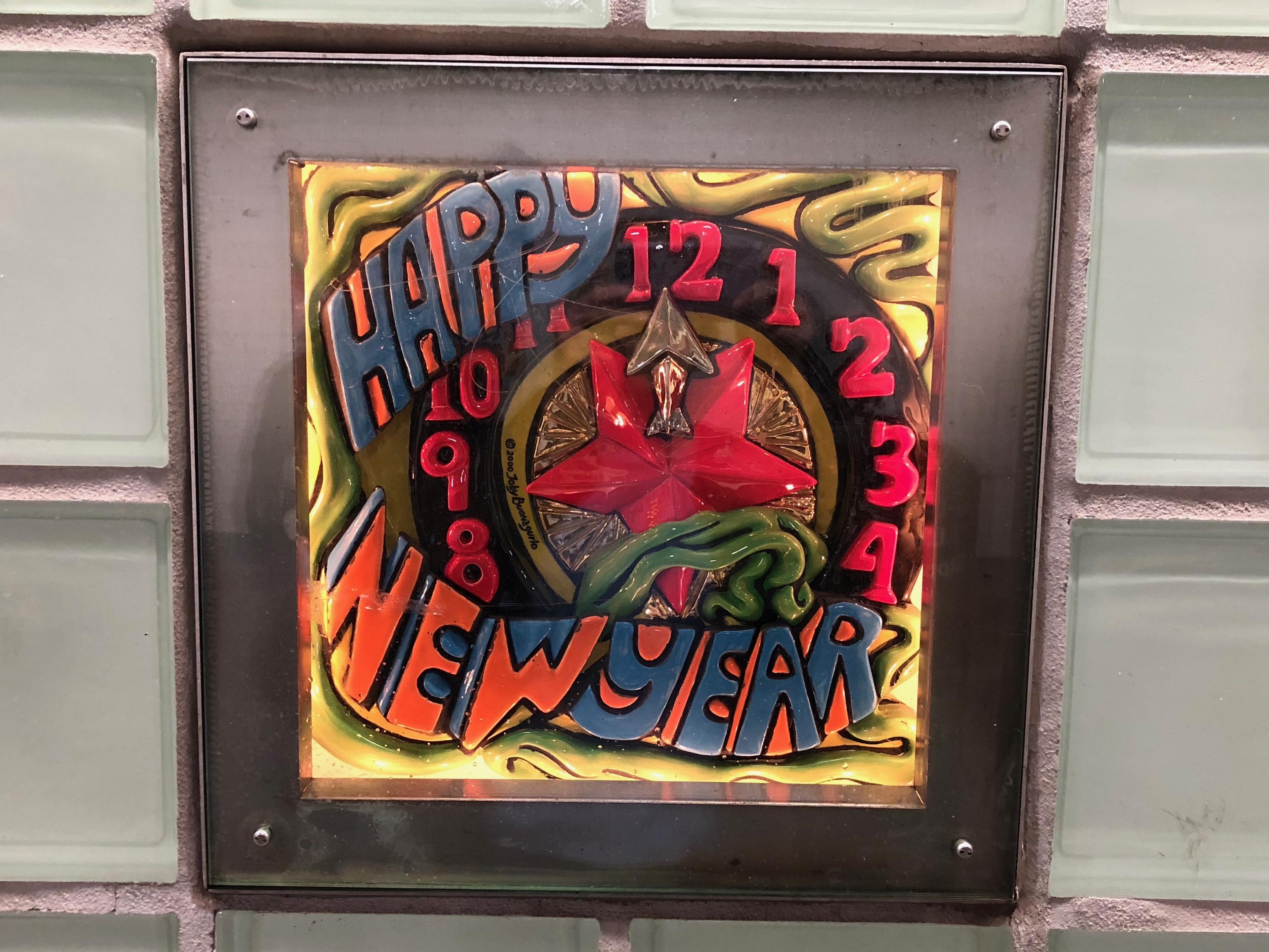 102318-NYC-subway-Happy-New-Year-mosaic